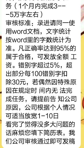 小投�Y大回�螅�月收入�^�f不是�簦�老江湖��你揭�_真相
