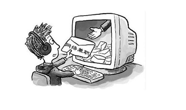 网赚知识:怎么在网上免费赚钱?网赚是真的吗?
