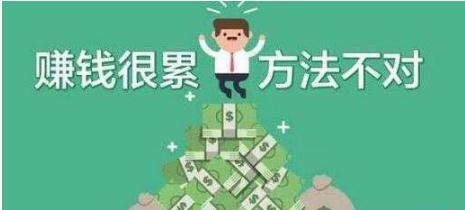 最好的看新闻赚钱软件?分享五个好赚又好提的app。