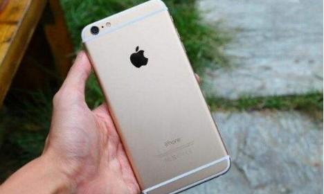 苹果手机ios赚钱app排行