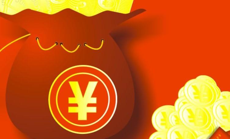 致富小机器,创业板开户资格_2018网络网赚赚钱:适合年轻人的网络赚钱热门项目_手机上网怎么赚钱,中国青年创业就业基金会-第3张图片