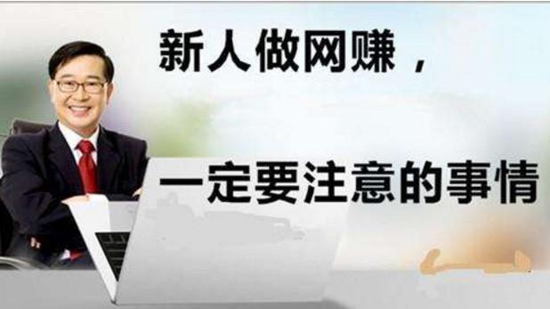 致富小机器,创业板开户资格_2018网络网赚赚钱:适合年轻人的网络赚钱热门项目_手机上网怎么赚钱,中国青年创业就业基金会-第6张图片