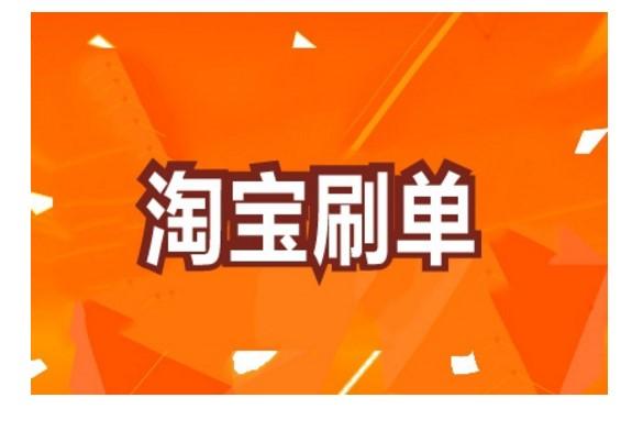 致富小机器,创业板开户资格_2018网络网赚赚钱:适合年轻人的网络赚钱热门项目_手机上网怎么赚钱,中国青年创业就业基金会-第11张图片