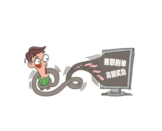 致富小机器,创业板开户资格_2018网络网赚赚钱:适合年轻人的网络赚钱热门项目_手机上网怎么赚钱,中国青年创业就业基金会-第12张图片