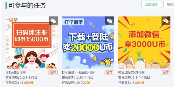 阳光创业网,什么游戏最赚钱_上网挣钱的好方法推荐:用它们一天能赚几十块_农民工返乡创业,主播赚钱-第3张图片
