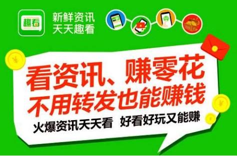 手机怎样免费赚钱?十种无需本钱日赚百元手机赚钱方法