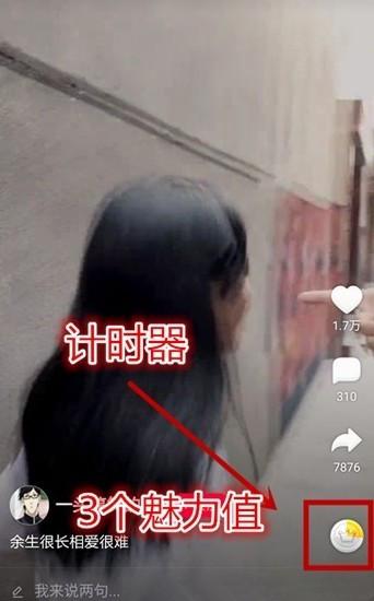 全民小视频