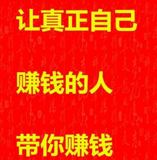 阿里旺旺图片20181116021853.jpg