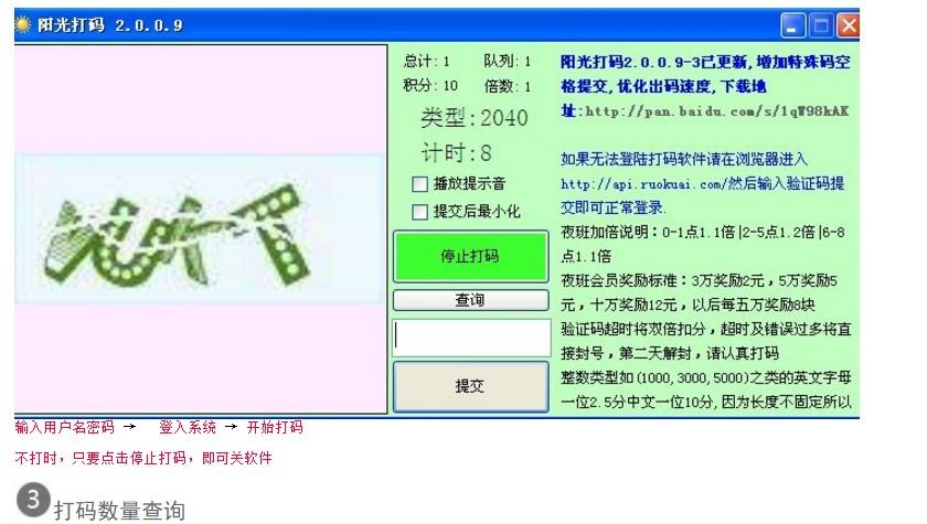 阿�Y旺旺�D朱俊州哪�Y能防�淦�20181228155252.jpg
