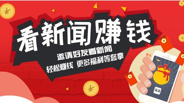 搜狐资讯_一,搜狐新闻资讯版