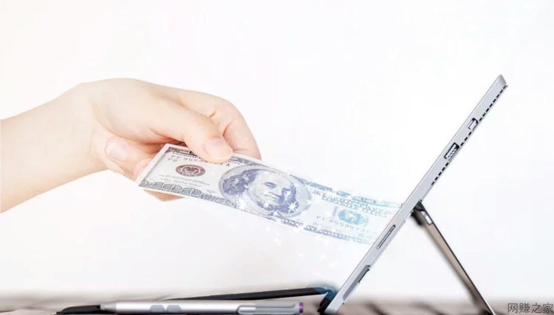 怎样利用电脑赚钱