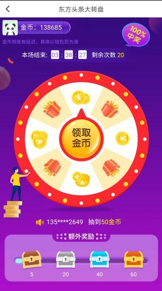 阿�Y旺旺�D片20190305132332.jpg