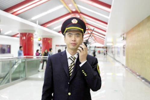 廣州地鐵巡檢員兼職日賺200 原來這行福利這么多