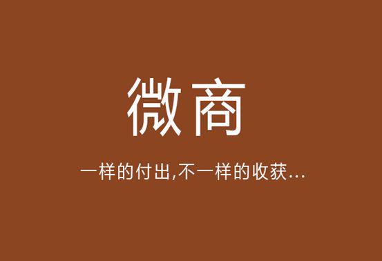 现在干什么最赚钱,南京创业网_在网上怎么赚钱?可以了解这三个免成本网赚!_留学生创业园,开心网赚钱-第2张图片