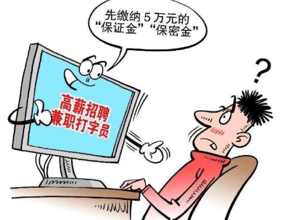 中国创业招商网,创业孵化基地_网络兼职平台刷单骗局的几种常见套路介绍_校园创业,农业致富经