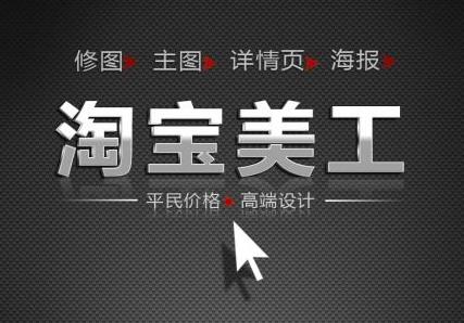 如何操作买家秀平台实现营收,有什么好的方法_什么赚钱,中国青年创业就业基金会_目前什么行业最赚钱,餐饮创业故事-第2张图片