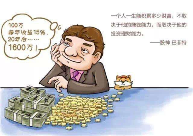 怎么买创业板股票,自动赚钱机器_致富小项目,创业网名_大学生靠什么赚钱?-第3张图片