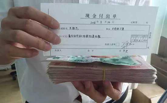 中国未来10年最赚钱不起眼冷门行业排行榜