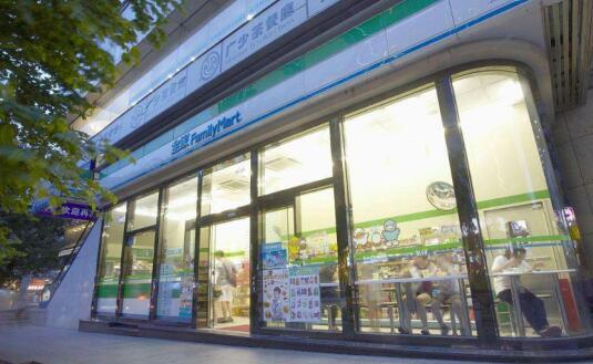 开一家全家便利店需要多少钱?全家便利店加盟费及加盟条件看这里