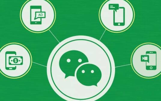 学生怎样利用微信赚钱?如何用微信赚钱的方法点这里