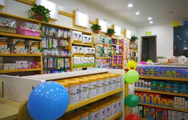 《成本低适合女性开个店》说的是哪些项目?  第2张